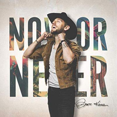 Buy Now or Never CD