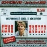 Buy John Denver - Live in the U.S.S.R CD