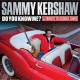 Buy Do You Know Me: A Tribute to George Jones CD