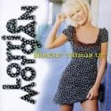 Buy Shakin' Things Up CD